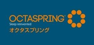 オクタスプリング ロゴ